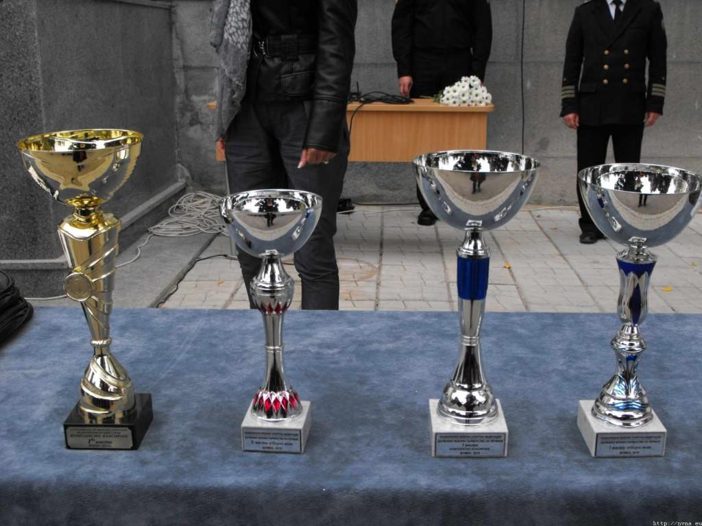 """Купи спечелени от представители на ВВМУ """"Н.Й.Вапцаров"""""""
